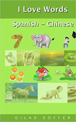 I Love Words Spanish - Chinese