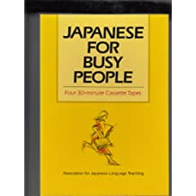 Japanese for Busy People: Four 30-Minute Cassette Tapes