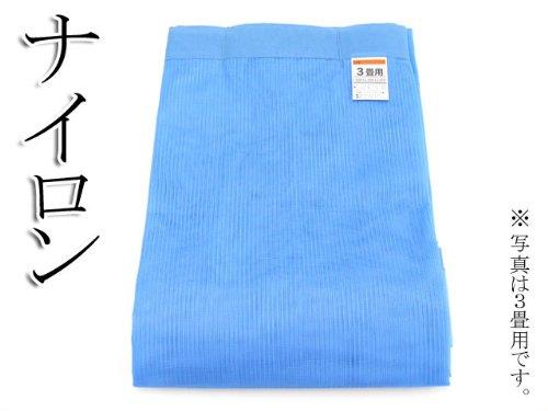 ナイロン蚊帳(かや)6畳用 日本製 B007NVH9SK