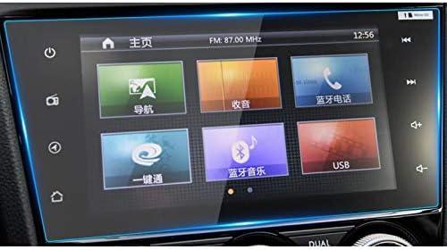 XHULIWQ 車のGPSナビゲーションスクリーンプロテクタータッチ強化ガラス、スバルフォレスター2018