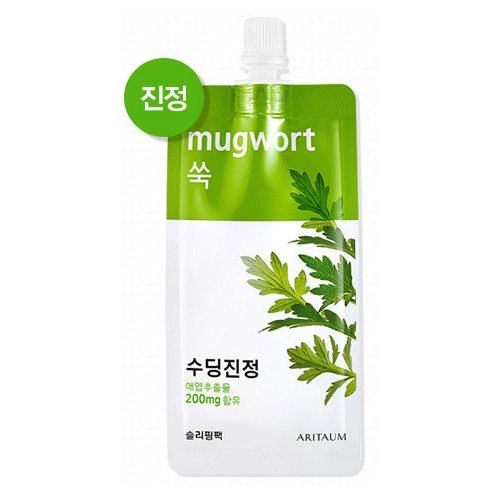 [Aritaum] Fresh Power Essence Pouch Pack #07 ()