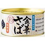 彩 金華さば味噌煮3缶セット