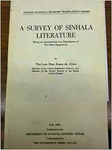 sidath sangarawa in sinhala pdf