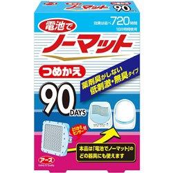 【アース製薬】電池でノーマット 90日用 つめかえ ×20個セット B00XTAO8WO