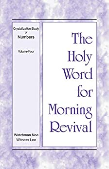 Holy Word Morning Revival Crystallization study ebook product image