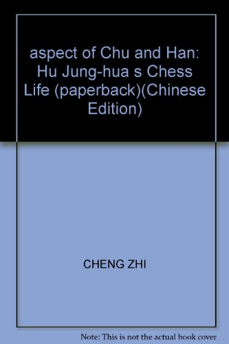 aspect of Chu and Han: Hu Jung-hua s Chess Life (paperback)