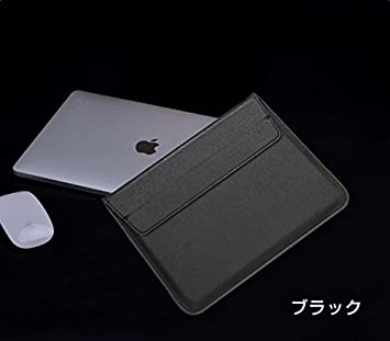 a9244358cb MacBook Air/Pro Retina13ケース 封筒型 PUレザーカバー MacBook Air/Pro Retina13