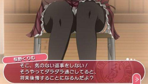 Seitokai No Ichizon Lv.2 Portable [Regular Edition] [Japan Import]
