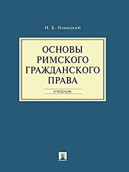 http://lovedonesproducts.com/library.php?q=free-technology-and-development-in-the-third-industrial-revolution.html