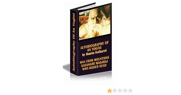 Red Hot Non Fiction Autobiography Of An Yogini By Mamta Kulkarni Man From Mountains Shree Gagangiri Maharaj A Miraculous Seer From Himalayas 1