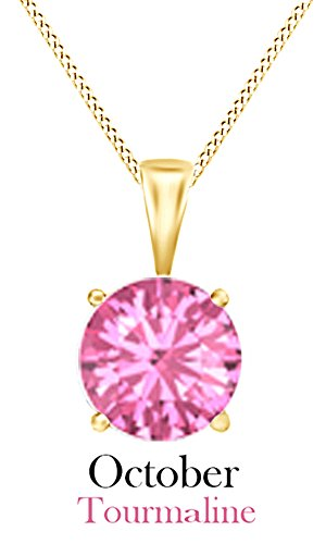 Yellow Gold Pink Tourmaline Pendant - Jewel Zone US Simulated Pink Tourmaline Round Shape Pendant Necklace in 10k Solid Yellow Gold (1 cttw)
