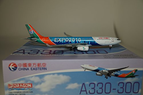 Dragon Models Airlines A330 300 Aircraft