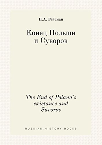 The End of Poland's existance and Suvorov (Russian Edition)