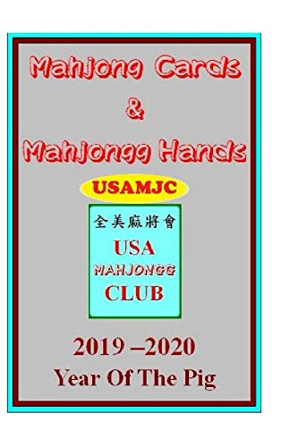 - Mahjong Cards & Mahjongg Hands -- USAMJC: 2019 - 2020 Year Of The Pig
