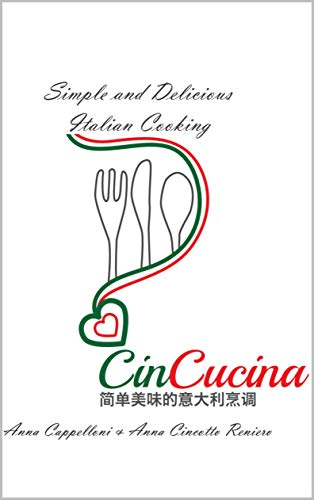CinCucina - Simple and Delicious Italian Cooking: 简单美味的意大利烹调 by Anna Cappelloni, Anna Cincotto Reniero
