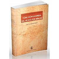 Türk Dünyasında Dil ve Kültür Birliği: Gaspıralı İsmail Bey'den Atatürk'e