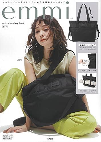 emmi active tote bag book black 画像 A