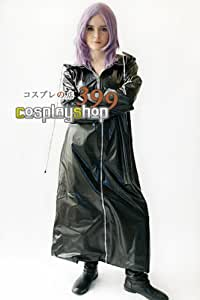 Costume for Cosplay of Organization 13 From Kingdom Hearts (Large)