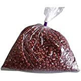 無農薬小豆 渡部信一さんの小豆1kg 無農薬無化学肥料栽培30年の美味しい小豆 北海道産