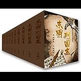 古代长篇白话小说经典:东周列国志(套装共12册)