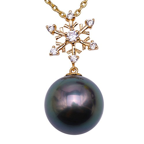 JYX Pearl Necklace 14K Yellow Gold 11.5mm Back Tahitian Cultured Pearl Pendant Necklace 18