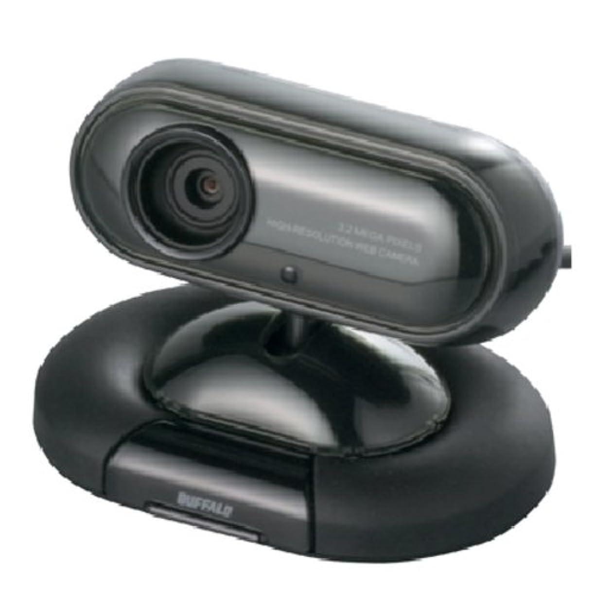 コック洗う衣服iBUFFALO 500万画素 FullHD対応 WEBカメラ ヘッドセット付 シルバー BSW50KM01HSV