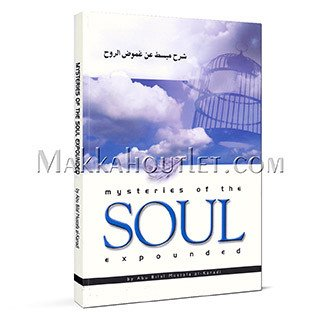 Mysteries of the Soul Expounded by Muslim American