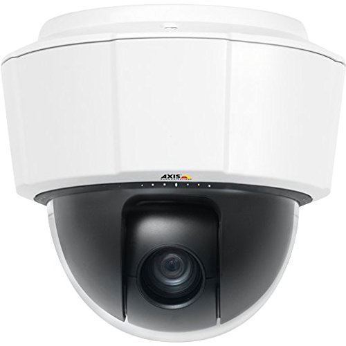 axis-communications-p5515-network-camera-color-monochrome-0770-001
