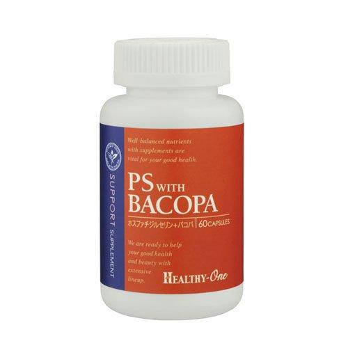 【栄養士常駐】 PS with BACOPA (ホスファチジルセリン + バコパ) 60カプセル 30日分 サプリメント専門店ヘルシーワン(国内17店舗展開)TELでお気軽に相談ください B007A9KMI4