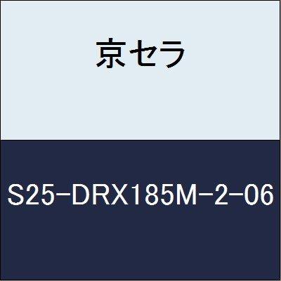 京セラ 切削工具 マジックドリル S25-DRX185M-2-06  B079XWTQ66