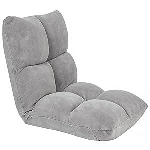 Caraya Adjustable Split Foam Cushioned Gaming Floor Chair Gray