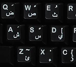 ARABIC KEYBOARD STICKERS TRANSPARENT WHITE LETTERING FOR ALL PC DESKTOP COMPUTER LAPTOP