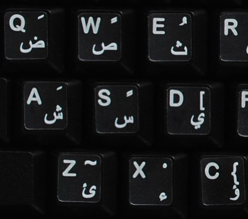 (ARABIC KEYBOARD STICKERS TRANSPARENT WHITE LETTERING FOR ALL PC DESKTOP COMPUTER LAPTOP)