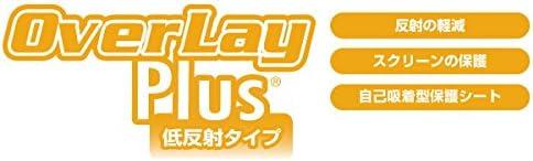 日本製 指紋が目立たない 反射防止本体保護フィルム Huawei Honor View 10 背面用 OverLay Plus OLHONORVIEW10/B/12