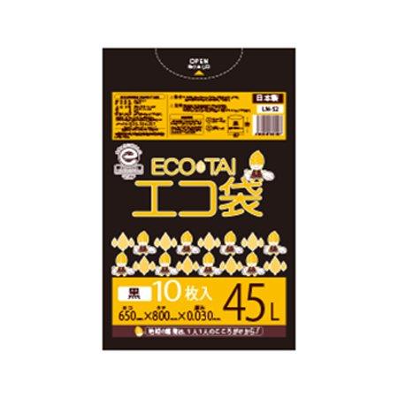 サンキョウプラテック エコ袋 45L 0.030厚 黒 10枚入×60冊 LN-42 B077SLT572 厚さ0.030mm|ブラック ブラック 厚さ0.030mm