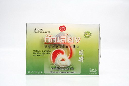 1 Dozen X Kok Liang Herbal Bar Soap.remove the Acne From Face, Back and Chest (90 G)