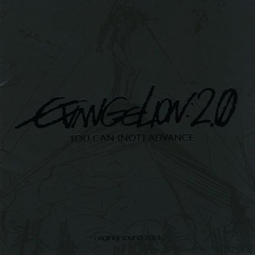 Evangelion-20-You-Can-Not-Advance-Original-Soundtrack-Regular-Edition