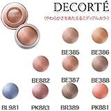 黛珂 眼影凝胶 〈中等颜色〉 -COSME DECORTE-