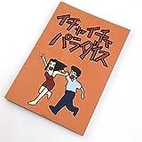 QINF Naruto Kakashi Cosplay Book<Love Heaven>