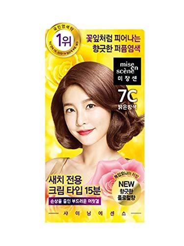 (Amore Pacific Mise en scene [ miseenscene ] Shining Essence Hair Dye 7C/Light Brown (2 counts))