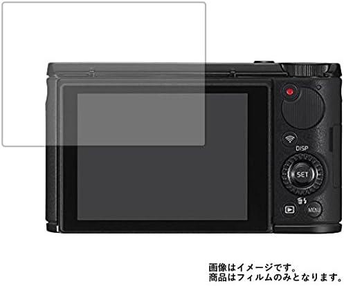 CASIO EXILIM EX-ZR4100 用【高硬度9H】液晶保護フィルム 傷に強い!強化ガラス同等の高硬度9Hフィルム