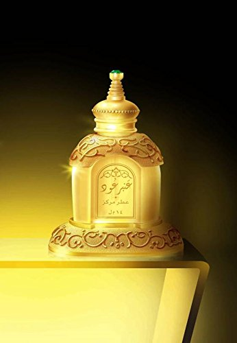 Amber Ood - Alcohol Free Arabic Perfume Oil Fragrance for Men and Women (Unisex) (Oil Perfume Unisex)