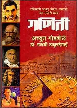 kimayagar book