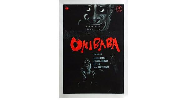 Amazon.com: Onibaba Poster Movie Yugoslavian 11x17 Nobuko Otowa Jitsuko Yoshimura Kei Sato Jukichi Uno: Prints: Posters & Prints
