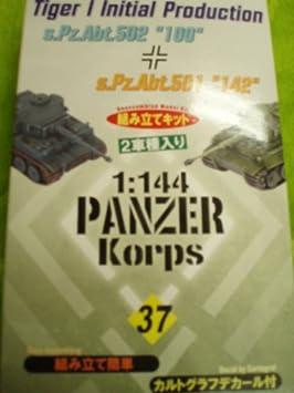 1/144 Panzer Korps-Tiger 1 (16)
