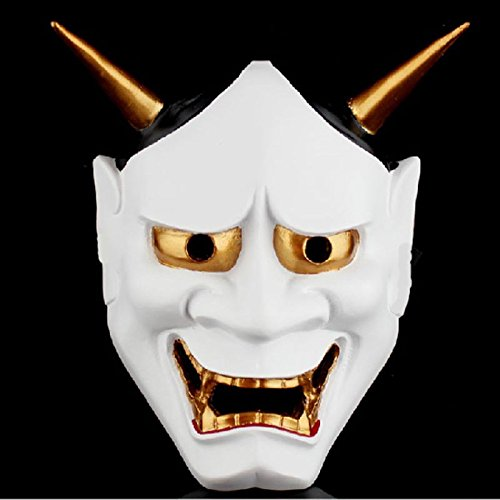 Evil Bee Costume (MAZIMARK--Vintage Japanese Buddhist Evil Oni Noh Hannya Mask Halloween Costume Horror Mask)