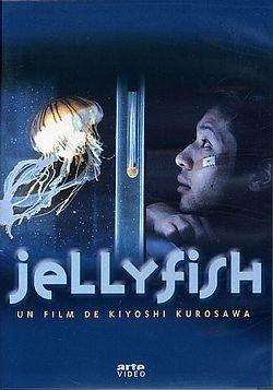 Jellyfish (Bright Future, Akarui Mirai)