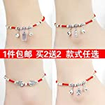 Pure Jade Chicken Baby Natal red String Foot Chain Anklet Ankle Bracelet Jewelry Woven Transport Men Women is Ring Gift