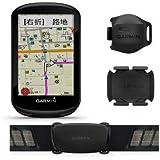 GARMIN(ガーミン) Edge 830 セット GPSサイクルコンピューター(センサー類付)