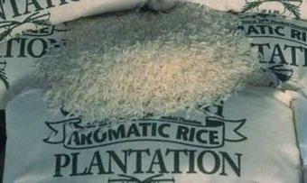 Carolina Plantation, Rice Aromatic, 32 Ounce